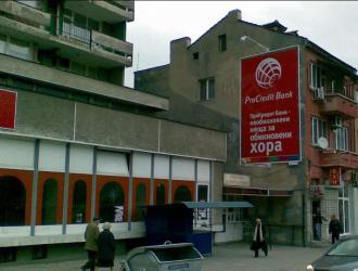 Мегаборд с изглед към най-натоварения булевард в град Асеновград