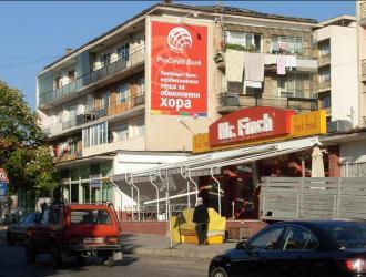 Мегаборд с изглед към най-натоварения булевард в град Карлово