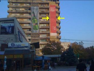 Мегаборд разположен на пешеходната улица на гр. Сливен