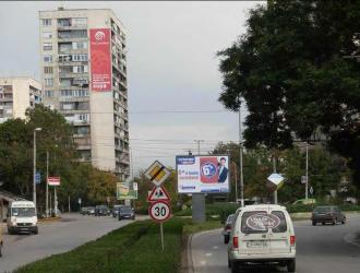 Мегаборд в гр. Пловдив, ул. Брезовско шосе 2