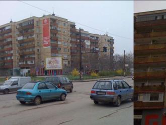 Мегаборд с изложение южната калканна стена на булеварда
