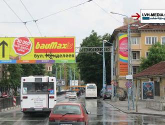 Надпокривно рекламно съоражение с изложение на север към моста на р.Марица