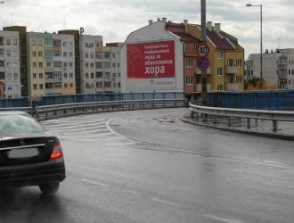 Мегаборд в гр. Пловдив, надлез Родопи