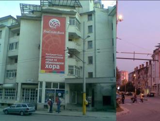 Мегаборд с изглед към централния булевард на града по посока Стара Загора