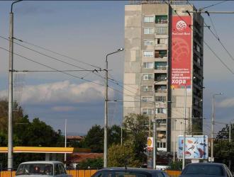 Мегаборд с изглед към най-натоварения мост на р.Марица в града
