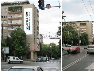 Мегаборд с изложение западната калканна стена към булеварда