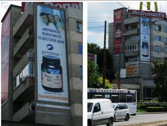 Мегаборд разположен на най-натовареното кръстовище в гр.Пловдив